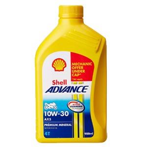 Top 5 Best Engine Oils For Honda Activa 125 5g
